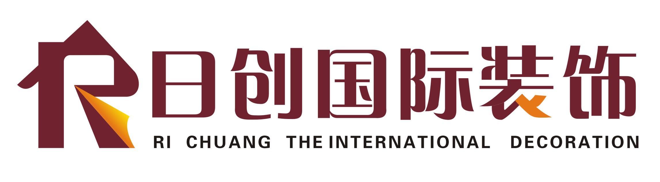 日创国际装饰