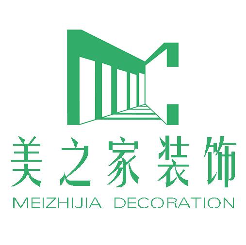 宁波美之家装饰设计工程有限公司  - 宁波装修公司
