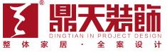 象山鼎天装饰设计工程有限公司