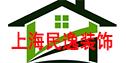 上海民逸装饰有限公司 - 扬州装修公司