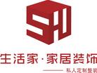 深圳生活家家居装饰工程有限公司衡阳分公司 - 衡阳装修公司
