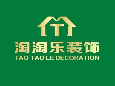 淘淘乐建筑装饰工程有限公司 - 洛阳装修公司