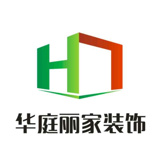 武汉华庭丽家装饰工程有限公司 - 武汉装修公司
