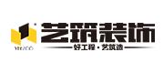 湖南千思艺筑家居有限公司
