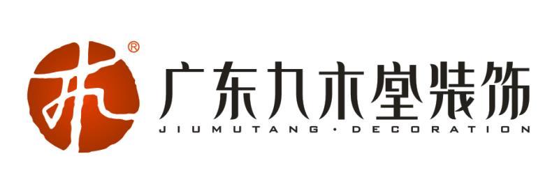 衡阳九木堂品味装饰设计工程有限公司 - 衡阳装修公司