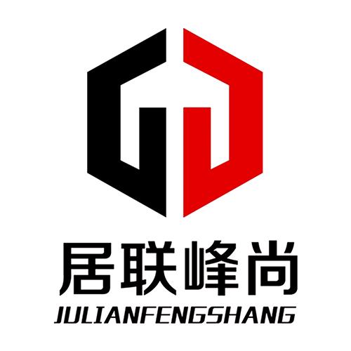 济南居联峰尚装饰工程有限公司 - 济南装修公司