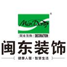 甘肃闽东装饰设计工程有限公司  - 兰州装修公司