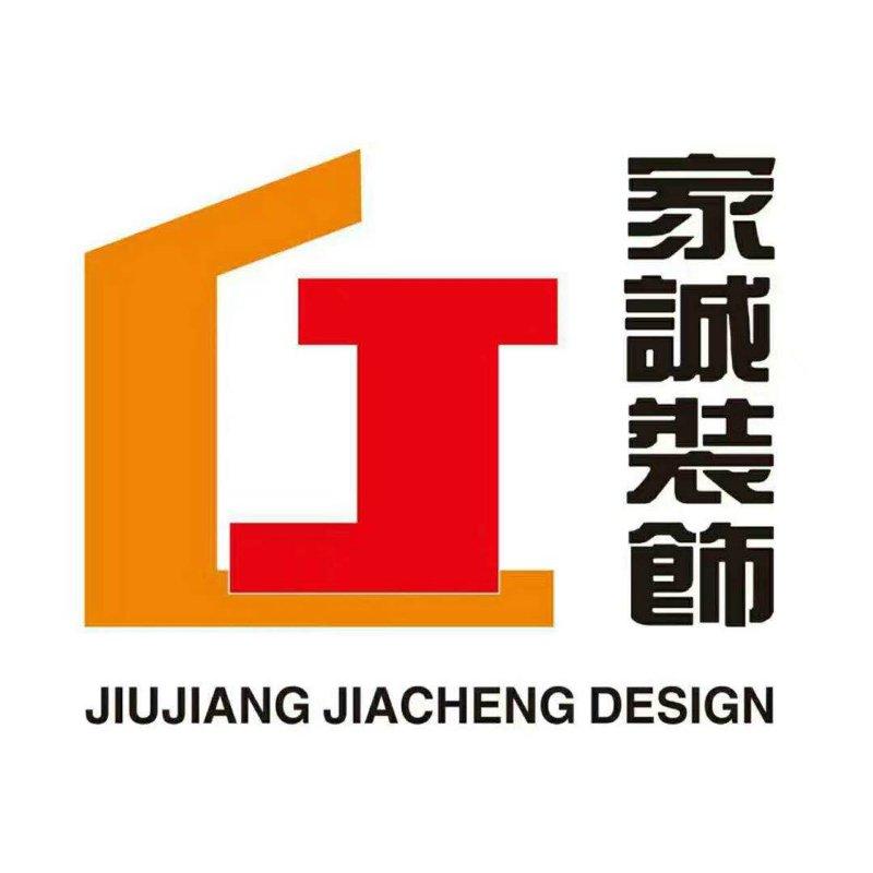 九江市家诚装饰设计工程有限公司  - 九江装修公司