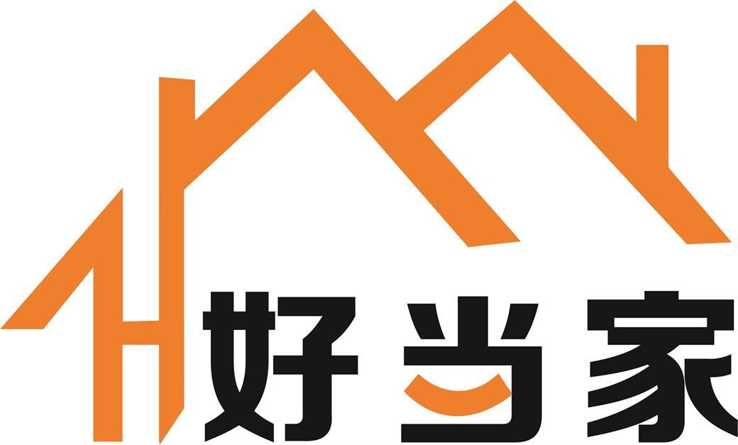 湖南好当家装饰设计工程有限公司 - 衡阳装修公司