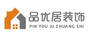 北京品优居装饰工程有限公司 - 廊坊装修公司