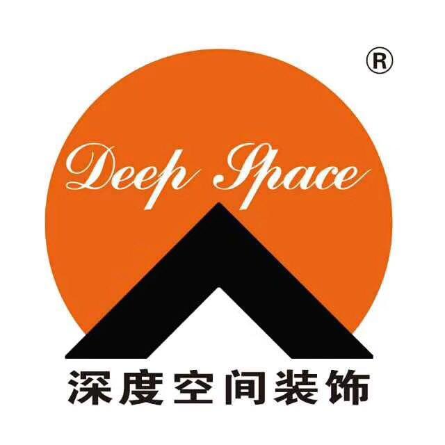 北京深度空间装饰工程有限公司(襄阳)分公司