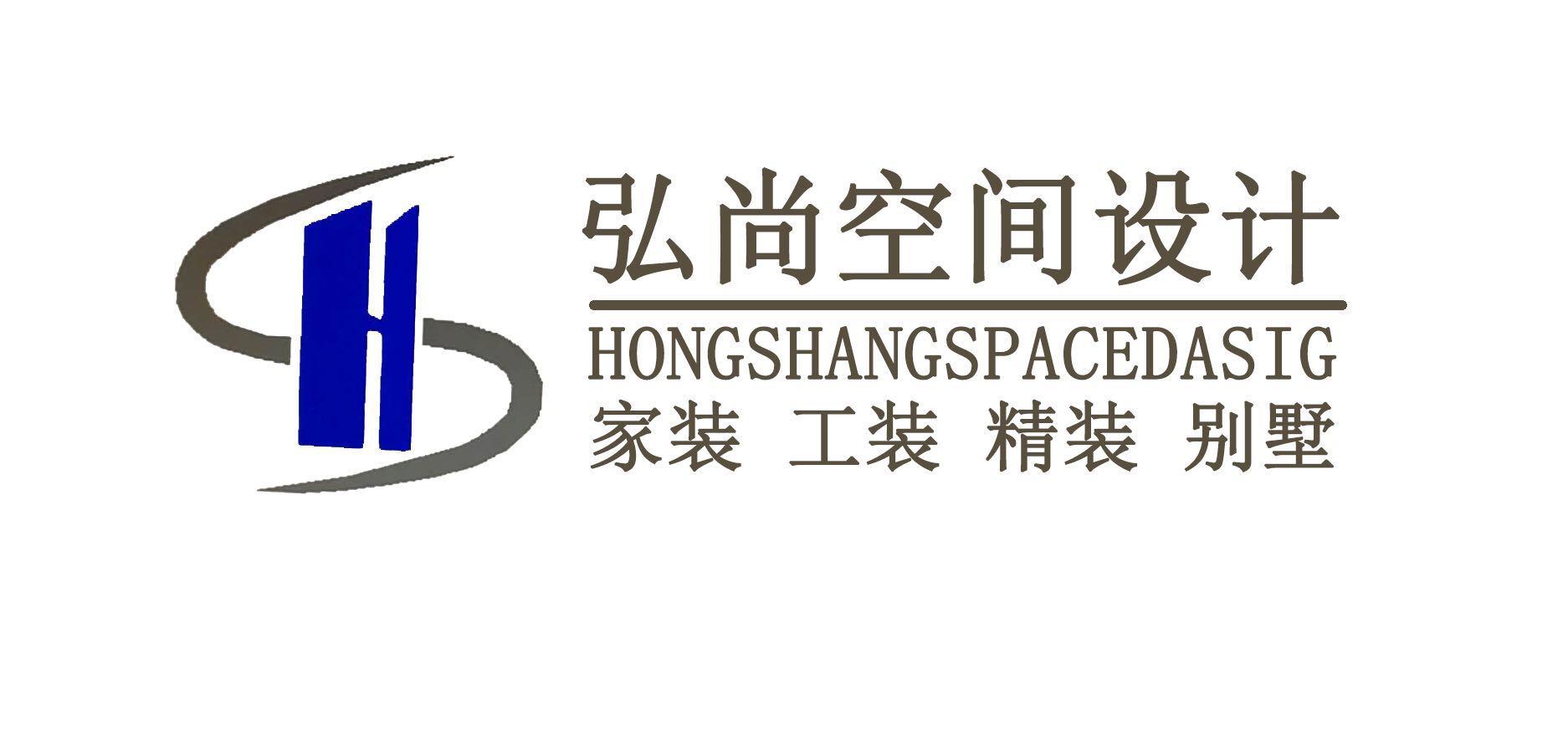 南京弘尚建筑装饰工程有限公司