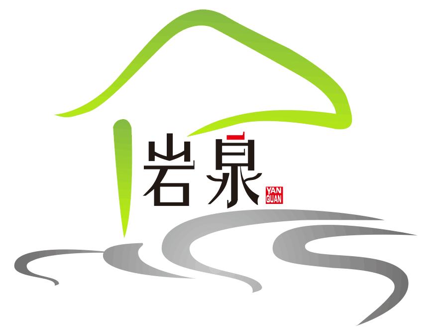 滁州岩泉装饰 - 滁州装修公司