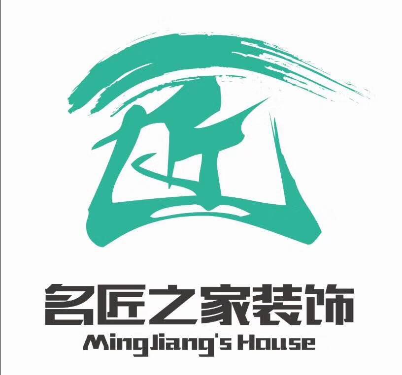潍坊名匠之家装饰工程有限公司 - 潍坊装修公司