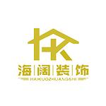 衡阳市海阔装饰有限公司 - 衡阳装修公司