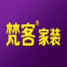 北京梵客家居科技有限公司 - 北京装修公司