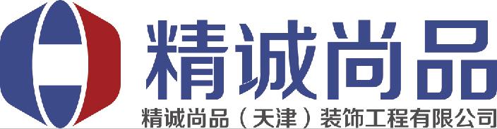 天津精诚尚品装饰 - 天津装修公司