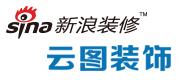 新浪装修沧州站,沧州市云图装饰有限公司