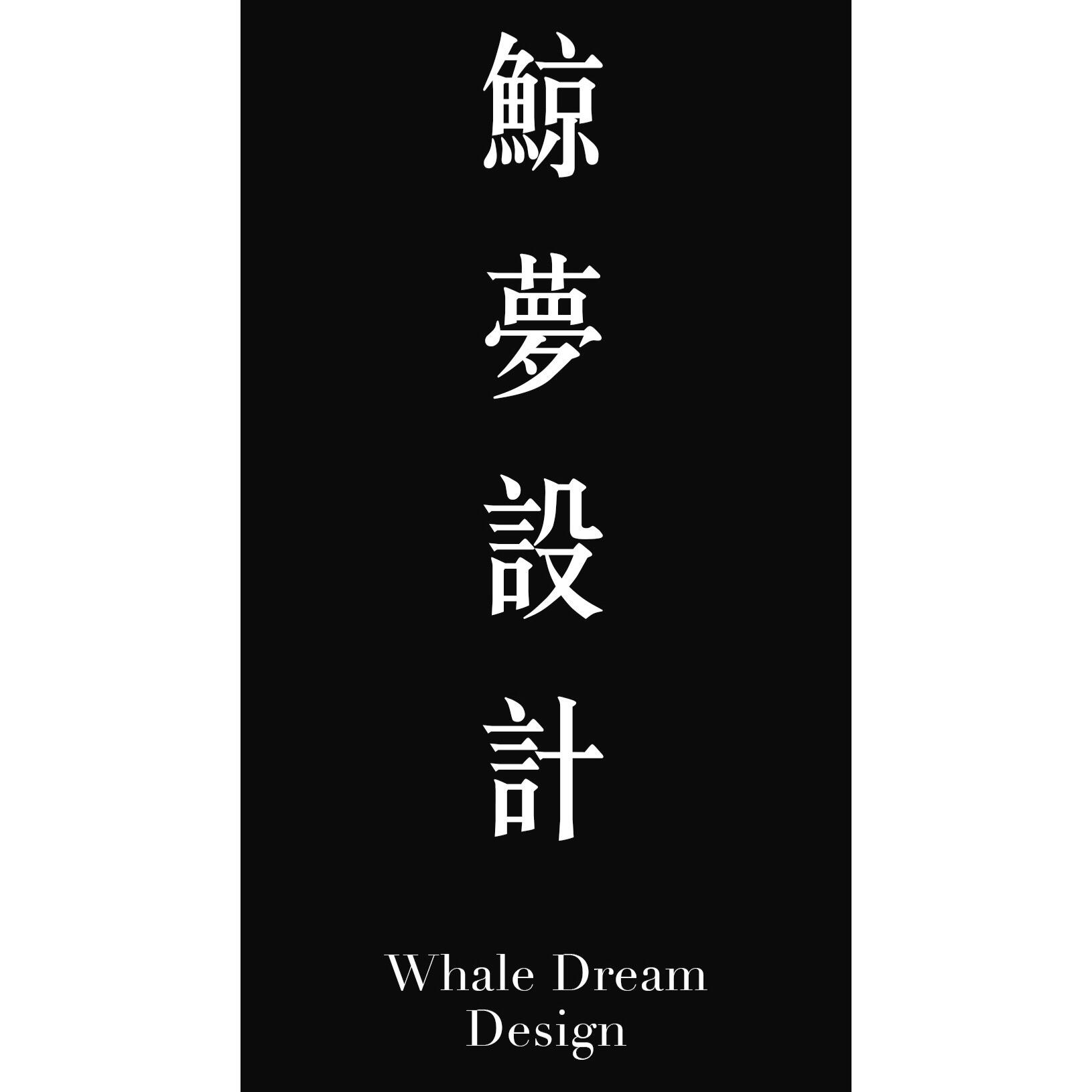 无锡鲸梦装饰设计工程有限公司 - 无锡装修公司