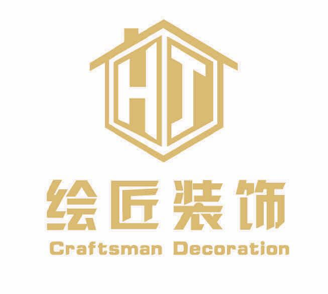 广州绘匠装饰设计有限公司 - 广州装修公司