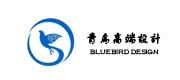 宁波青鸟装饰工程有限公司