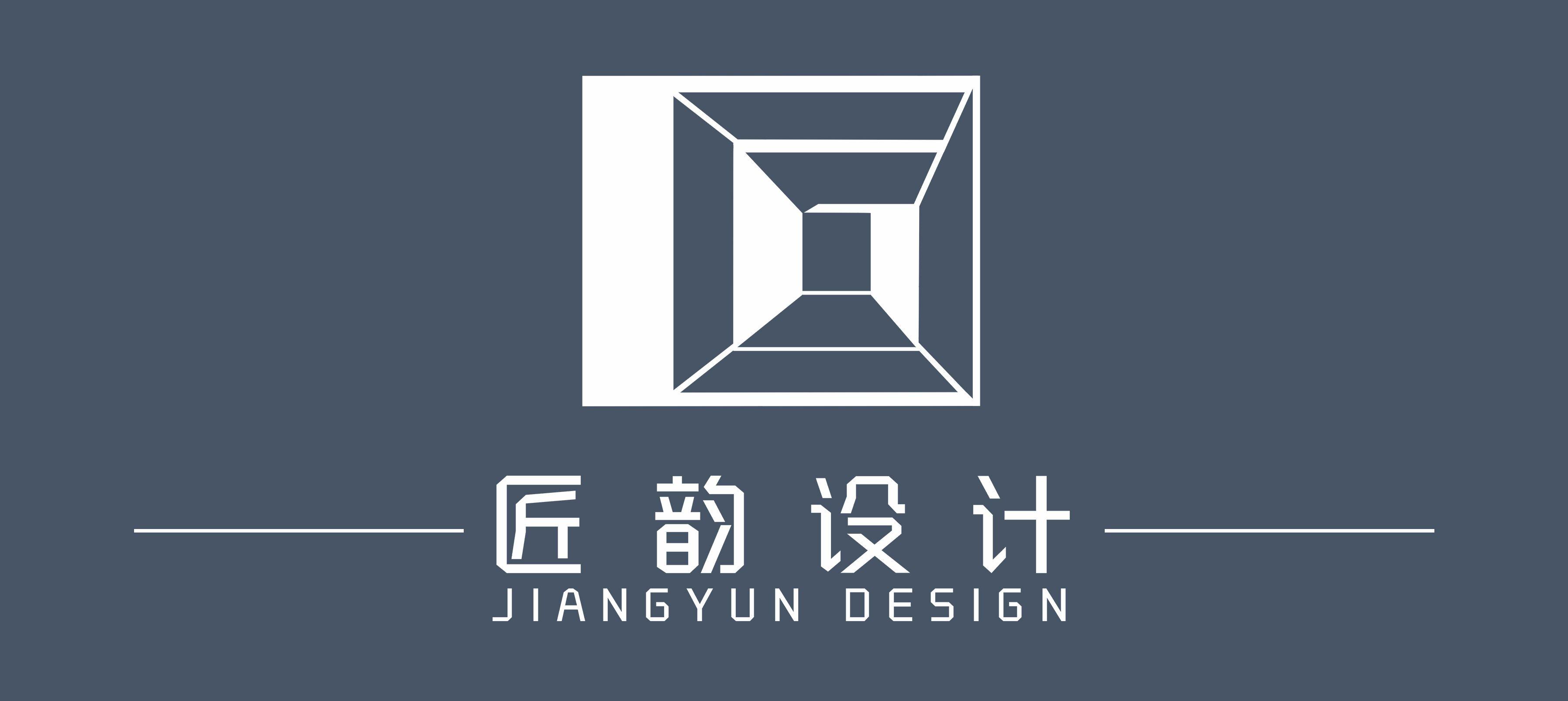 匠韵高端设计中心 - 滁州装修公司
