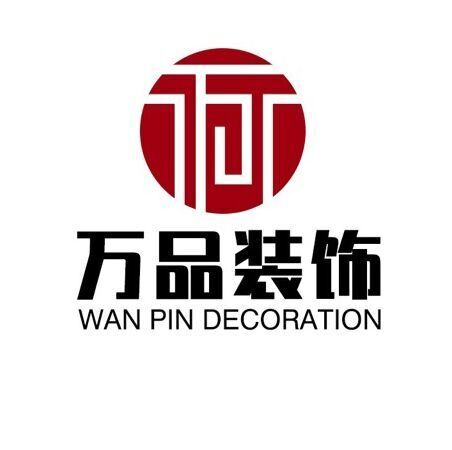 南昌万品装饰工程有限公司 - 南昌装修公司