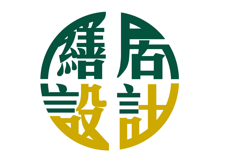 潍坊缮居整体家居装饰有限公司 - 潍坊装修公司