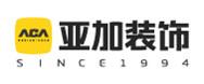 浙江亚加装潢工程有限公司 - 湖州装修公司