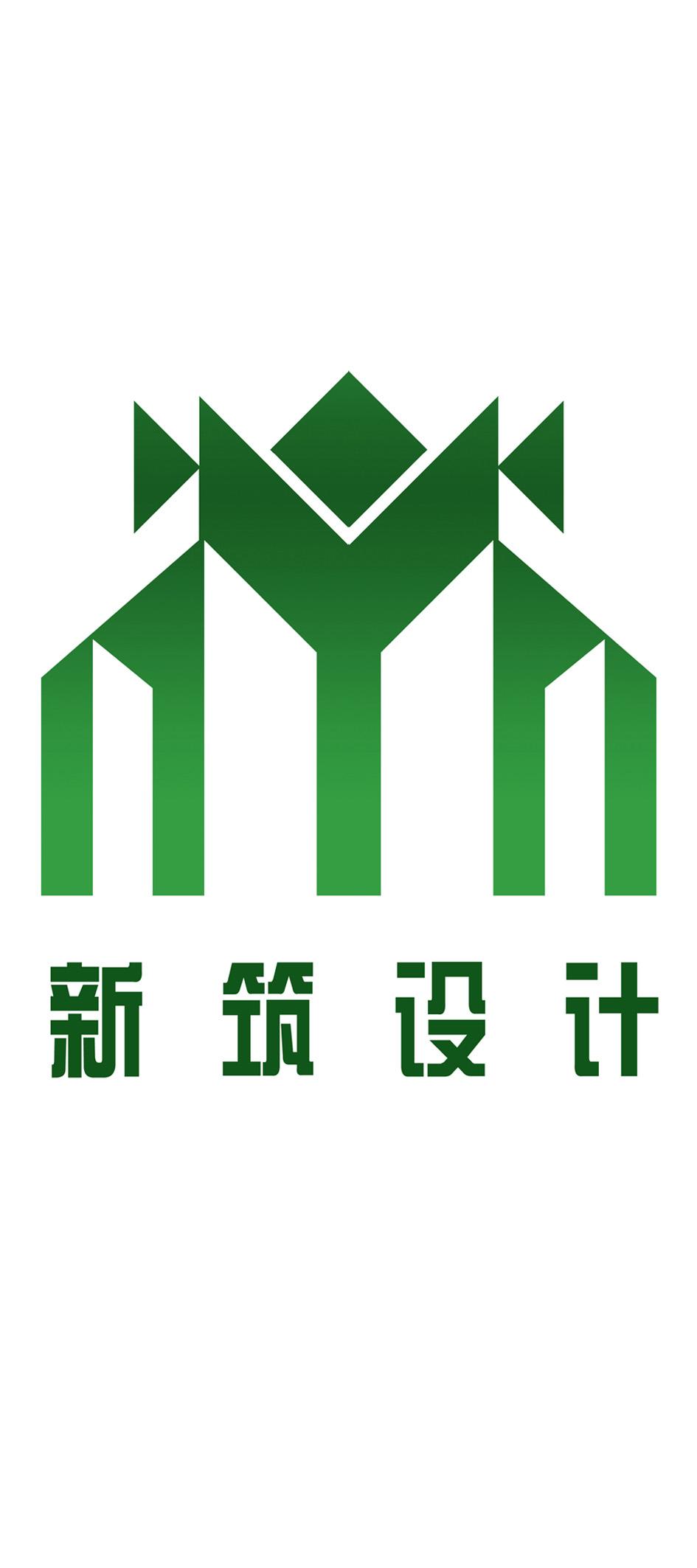 柳州新筑装饰有限公司 - 柳州装修公司