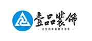 杭州枫尚壹品装饰工程有限公司