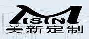 肇庆市美新室内装饰有限公司 - 肇庆装修公司