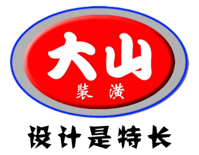 扬州市大山装饰装潢有限公司 - 扬州装修公司
