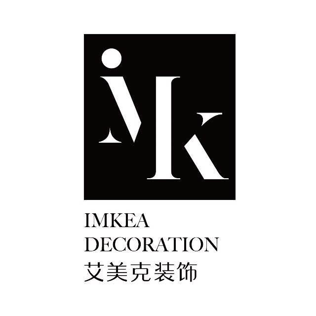 湖南艾美克装饰设计工程有限责任公司 - 衡阳装修公司