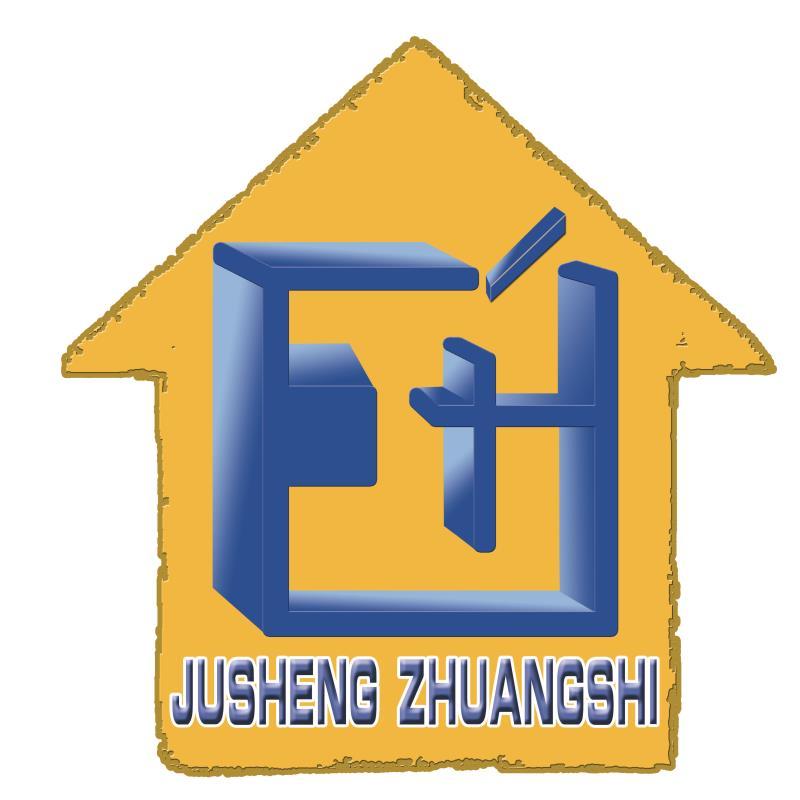 哈尔滨市巨升装饰工程有限责任公司 - 哈尔滨装修公司