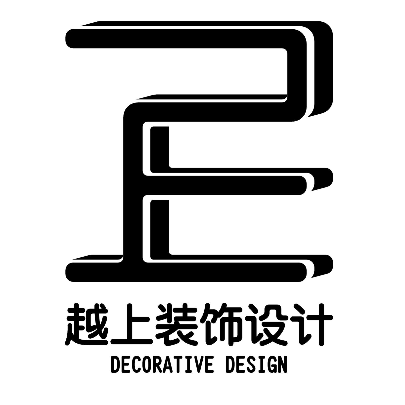 绍兴市越上装饰工程有限公司