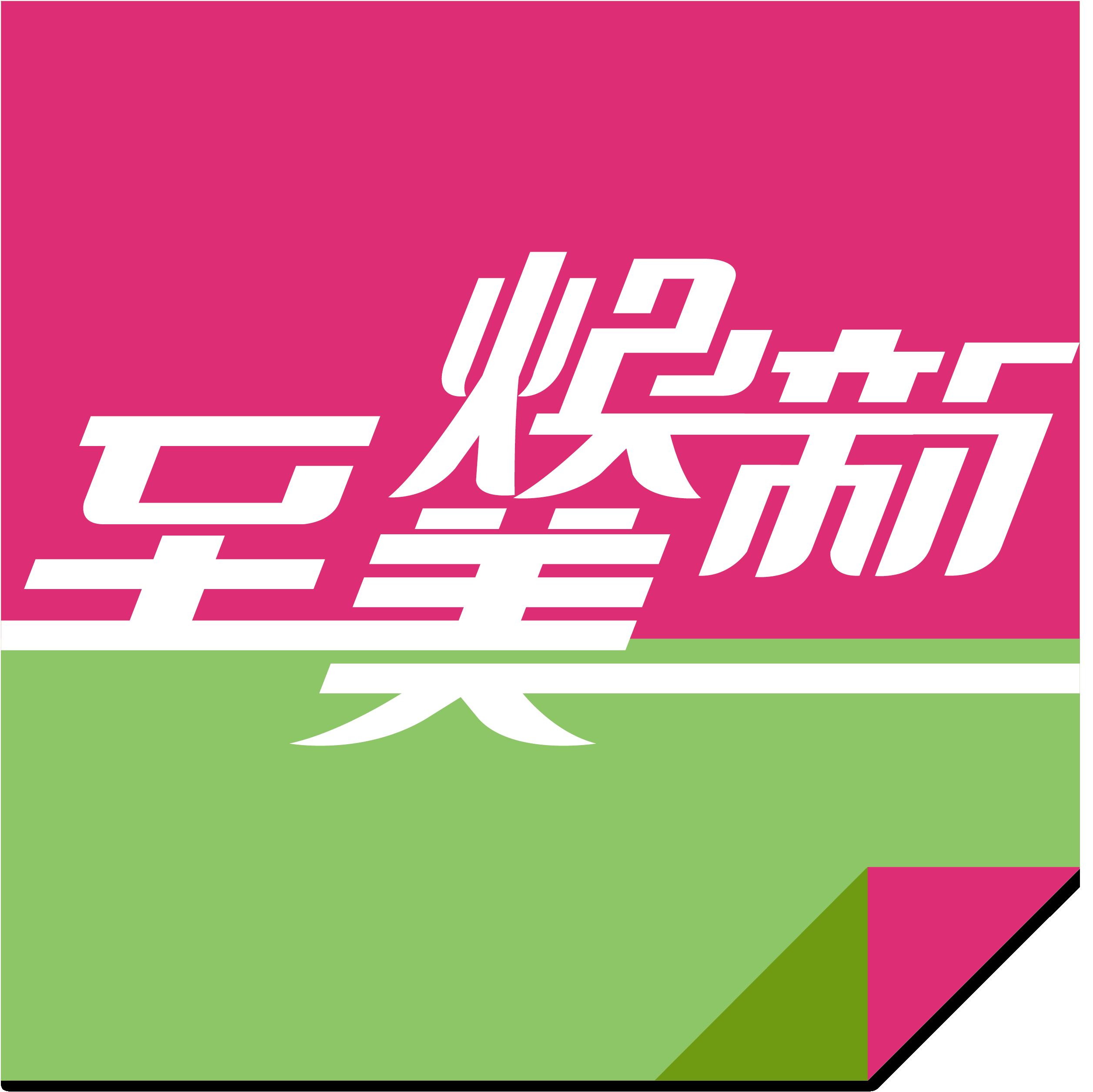 杭州至美焕新网络技术有限公司 - 杭州装修公司