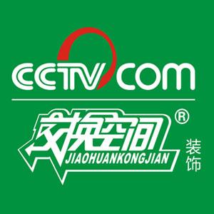 重庆交换空间装饰工程有限公司
