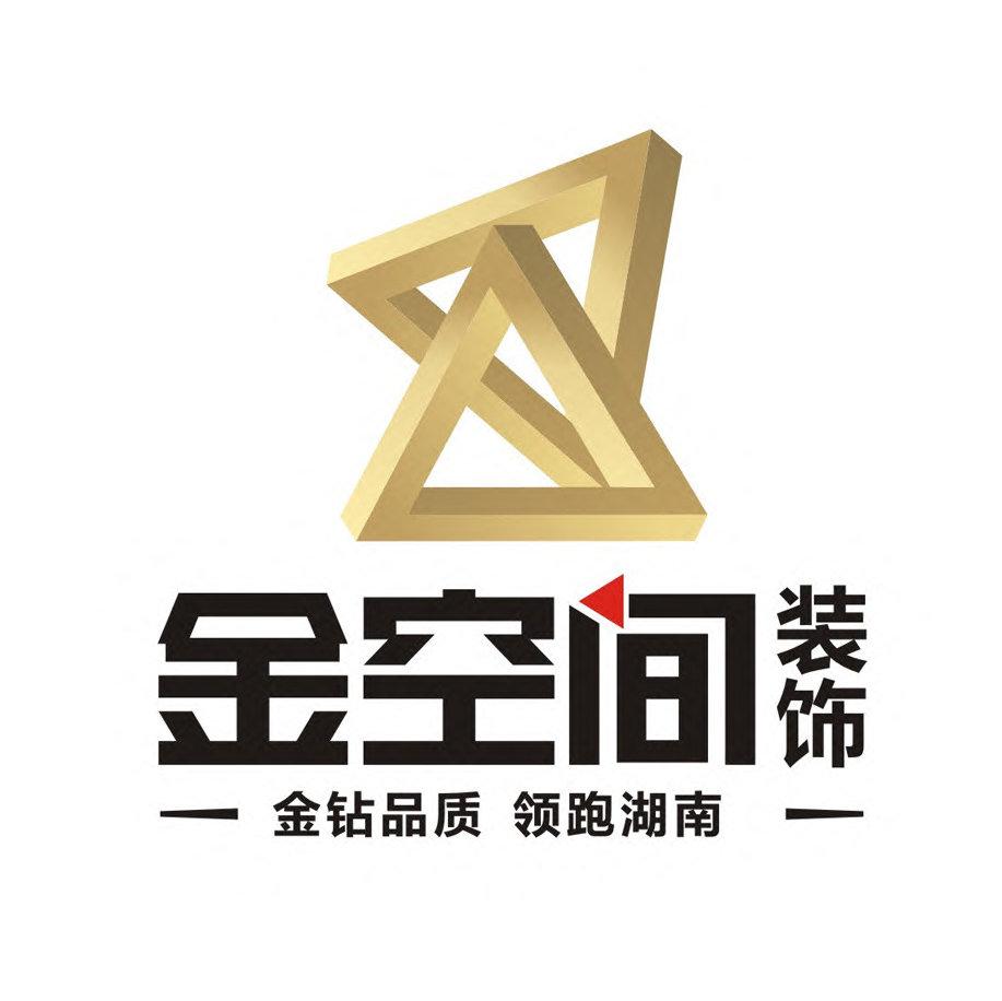 衡阳金空间装饰 - 衡阳装修公司
