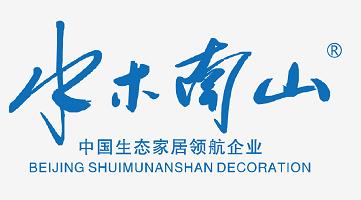 瑞安市水木装饰有限公司 - 温州装修公司