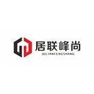 郑州居联峰尚装饰 - 郑州装修公司