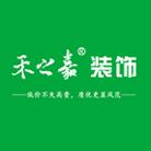 河南禾之嘉装饰设计工程设计有限公司 - 郑州装修公司