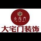 北京大宅门建筑装饰工程有限公司 - 北京装修公司