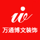 北京万通博文装饰有限公司 - 北京装修公司