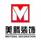 北京美腾装饰工程有限公司 - 北京装修公司