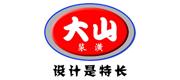 扬州市大山装饰装潢有限公司