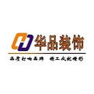 扬州华品装饰工程有限公司 - 扬州装修公司