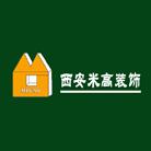 西安米高装饰工程有限公司