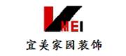 北京宜美家园装饰有限公司西宁分公司