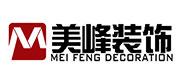 广州美峰工程设计有限公司